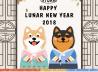 2018 HAPPY LUNAR…